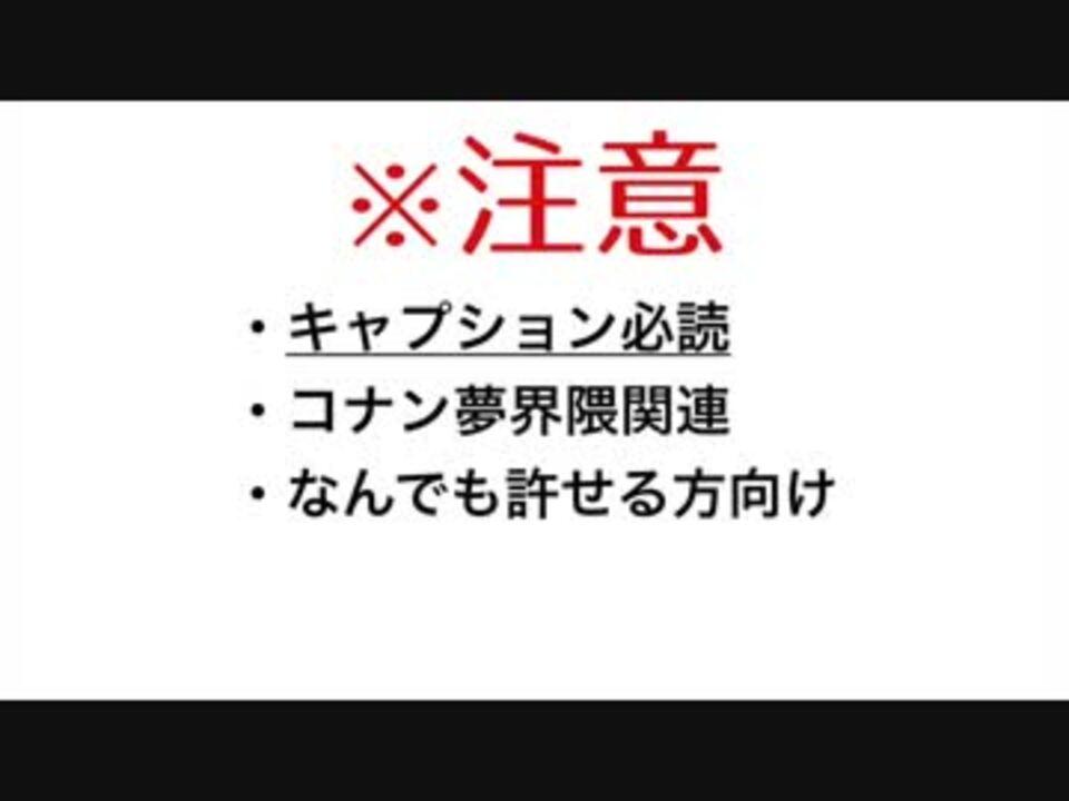 ウォッチ 晒し オーバー 【PS4】Overwatch/オーバーウォッチ 晒しスレ