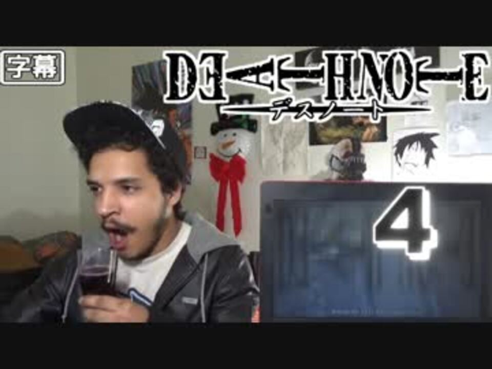 デスノート 24話 動画