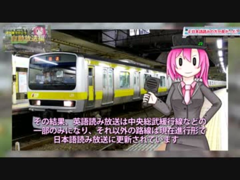 人気の「クリステル・チアリ」動画 89本(2) - ニコニコ動画