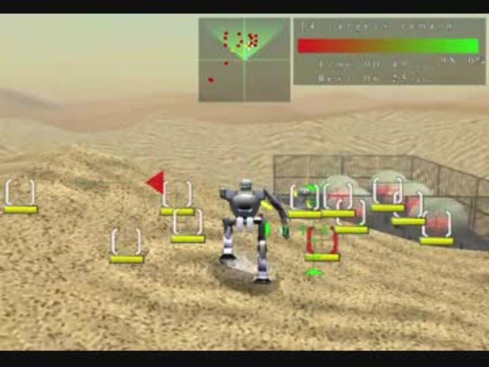 3Dロボットアクションゲーム 壱越