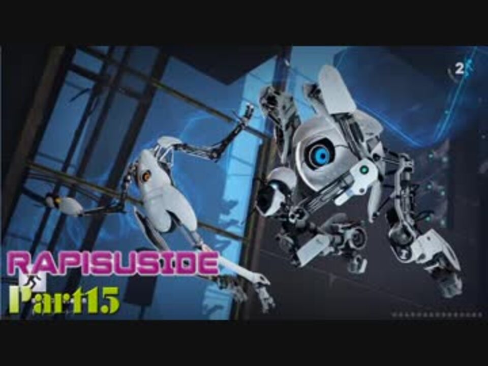ポンコツ ロボット 大 乱闘