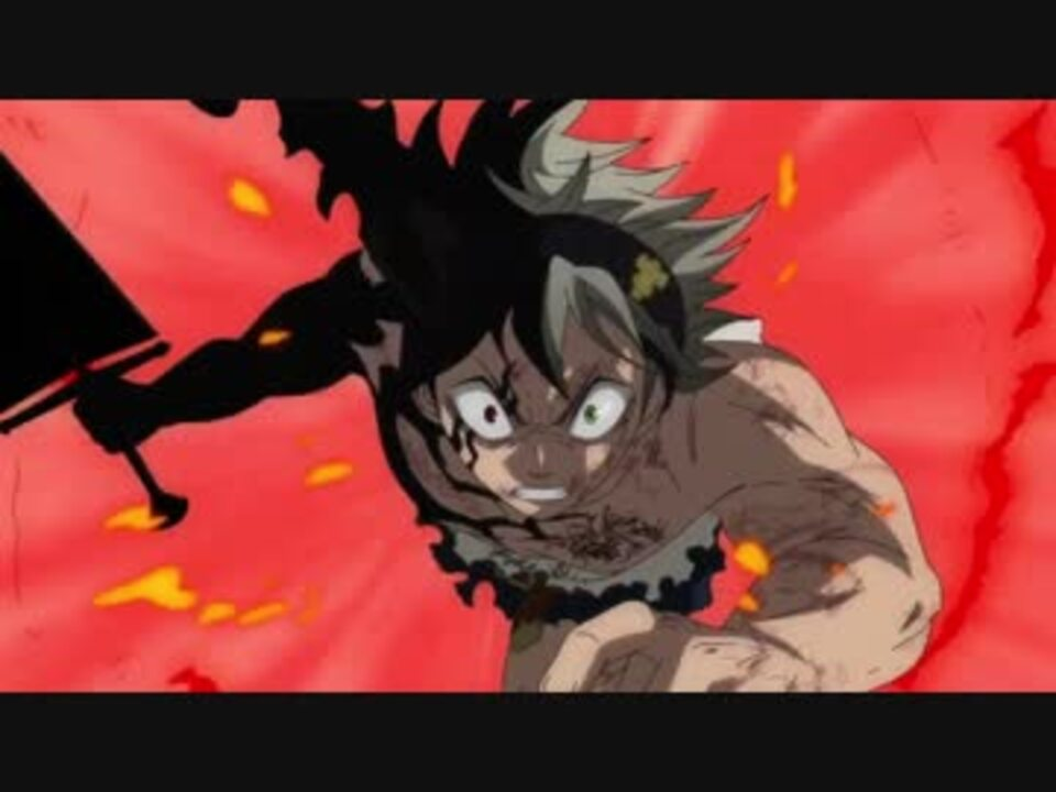 悪魔 アスタ の ブラック クローバー