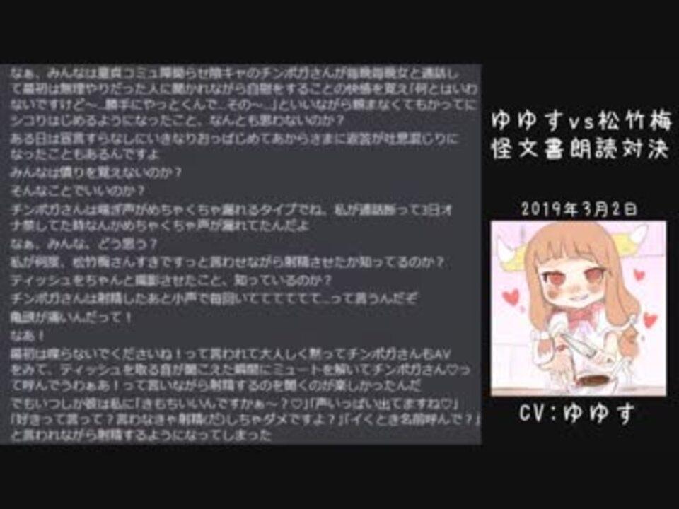怪 文書 拓也 [B!] NaNじぇい