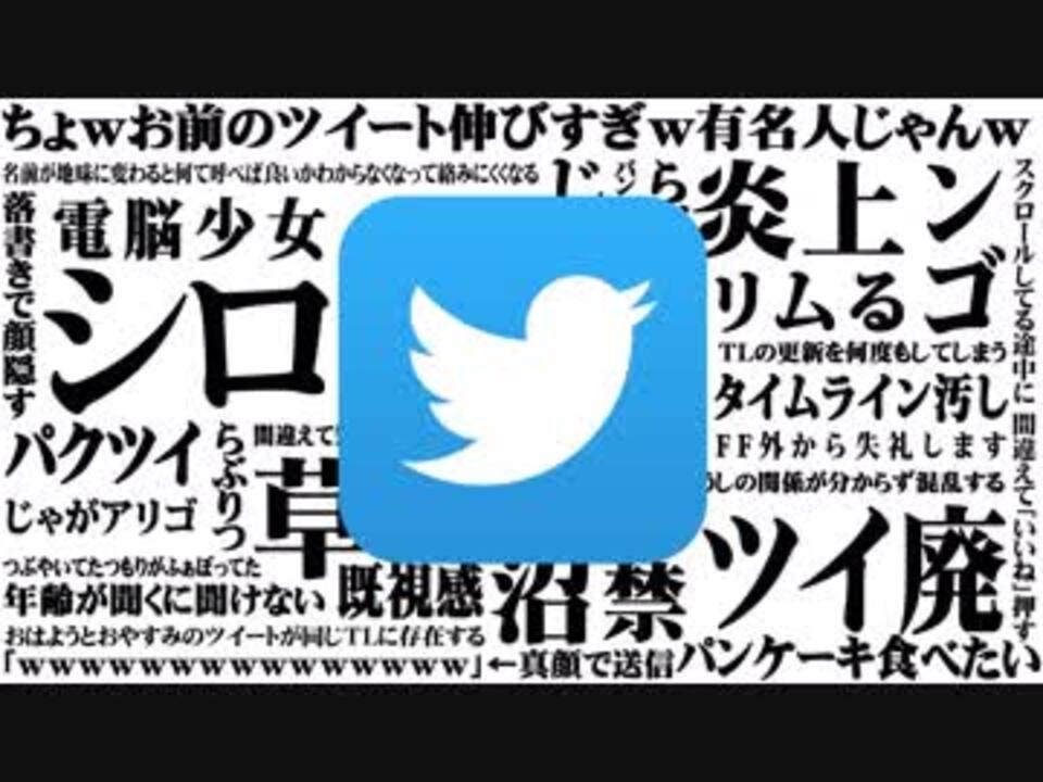 有名人 www じゃん ちょ おま www www