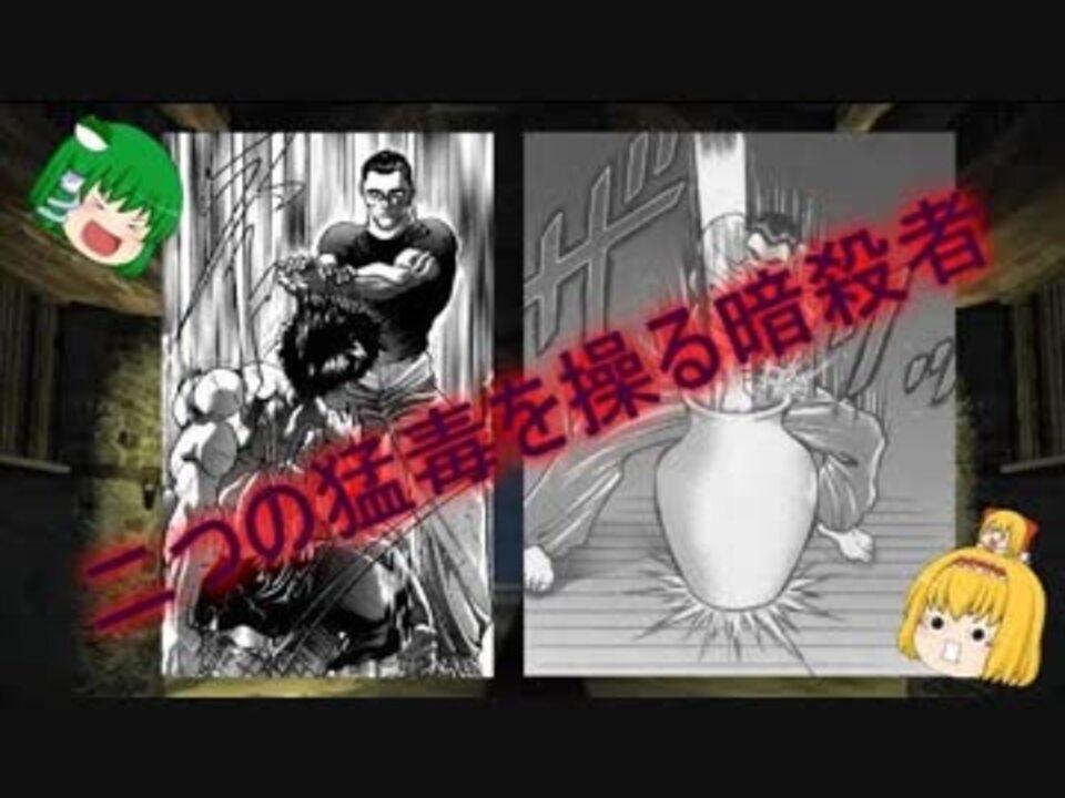 バキ 最 凶 死刑 囚 編 漫画 無料