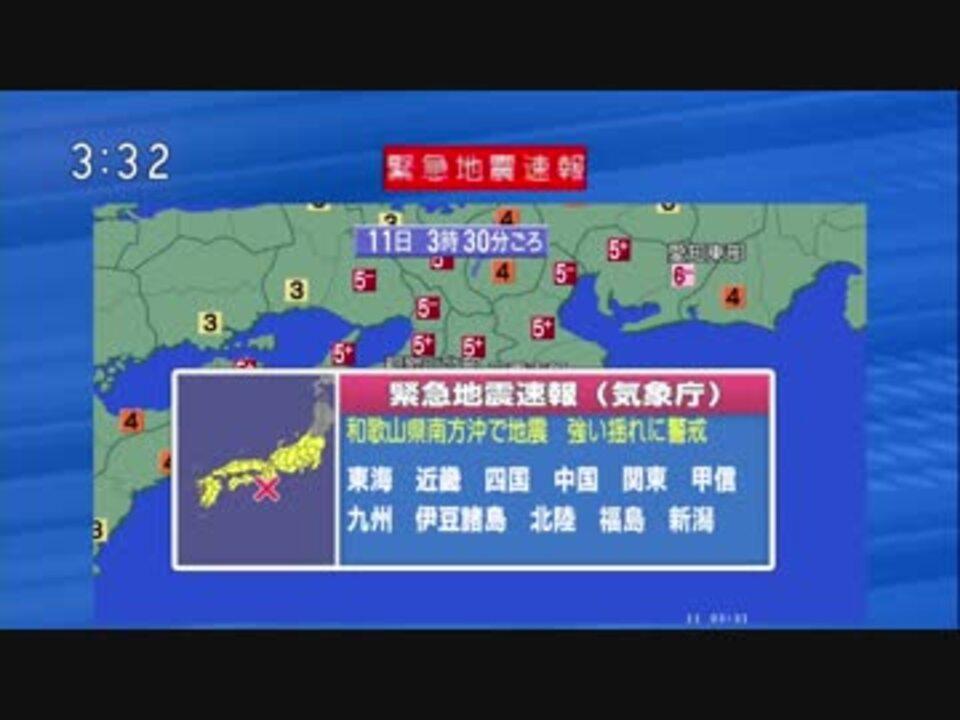 地震 近畿 大阪府、関西のハザードマップ