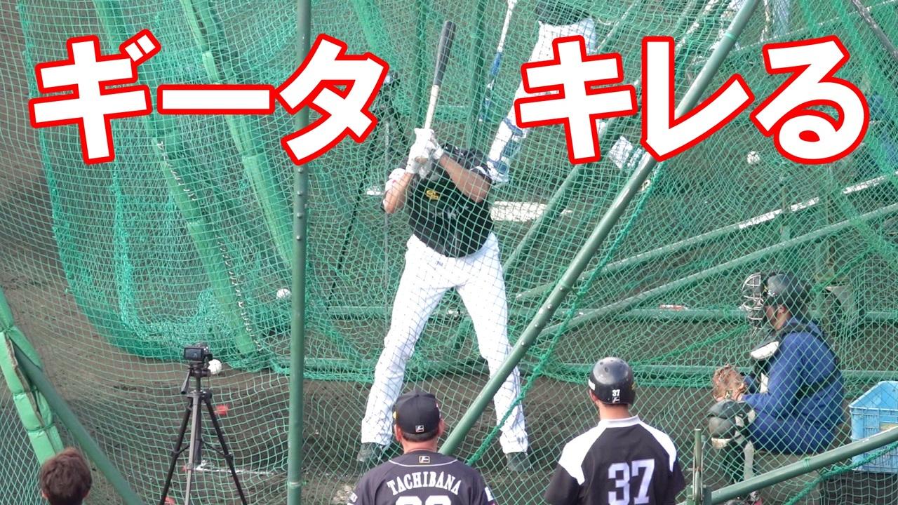 悠 岐 ホームラン 柳田