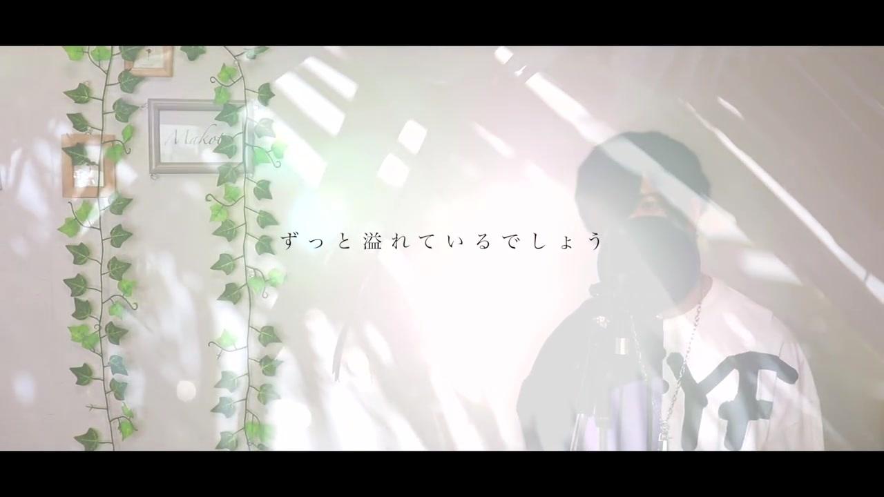 菅田 将 暉 キス だけ で 歌詞