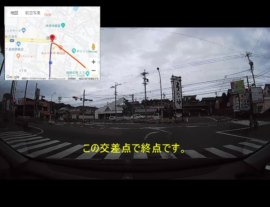 愛知県道27号 春日井各務原線 part3 完 - ニコニコ動画
