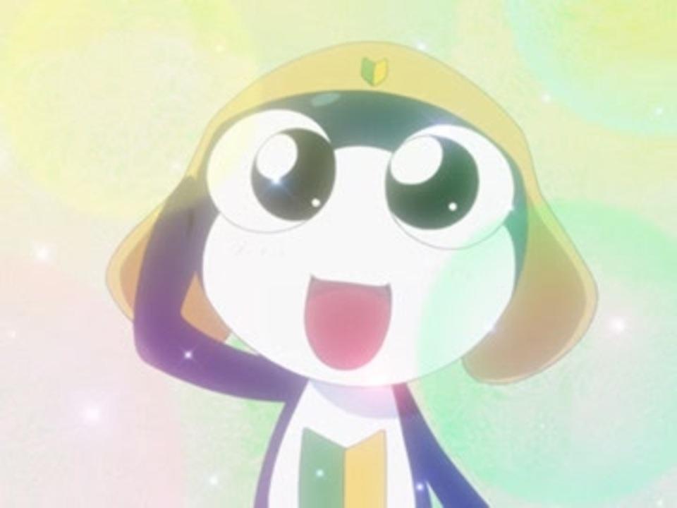ケロロ軍曹 1stシーズン 第2話 桃華&タママ 出撃! であります/桃華&タママ 日向家上陸 であります