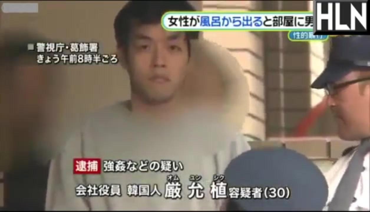 番 部屋 動画 視聴 N