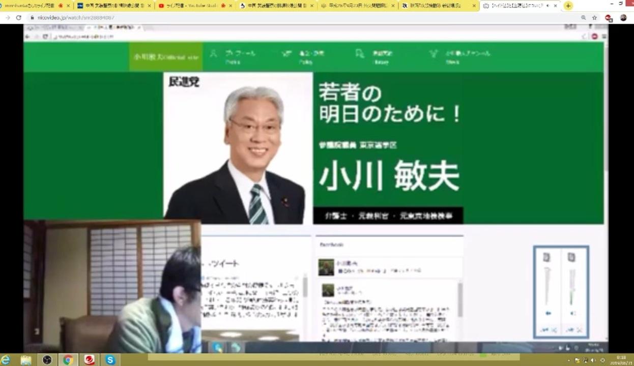 人気の「小川敏夫」動画 88本 - ニコニコ動画