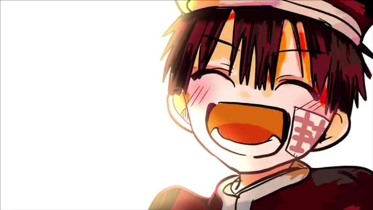 くん 自縛 新刊 花子 少年
