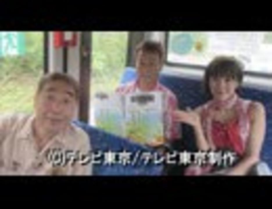 ローカル 路線 バス 乗り継ぎ の 旅 classic ローカル路線バス乗り継ぎの旅Classic(BSテレ東、2020/6/