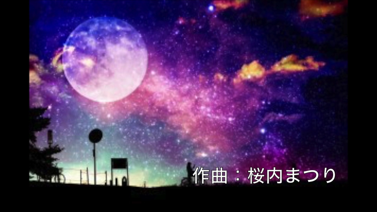 Matsuri Music [作曲]