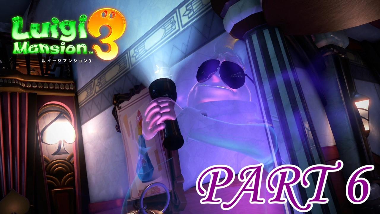 3 階 マンション ルイージ 宝石 12