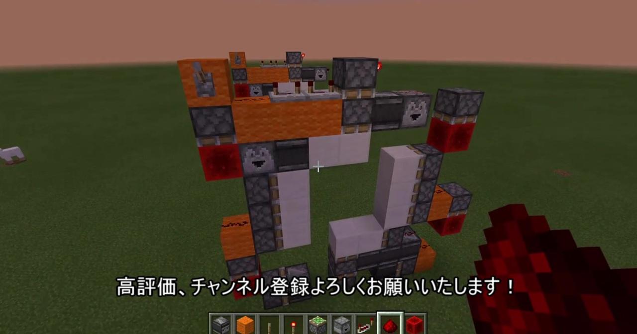 ピストン ドア マイクラ 3 3