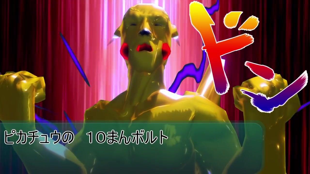 盾 ボルト 剣 万 ポケモン 10