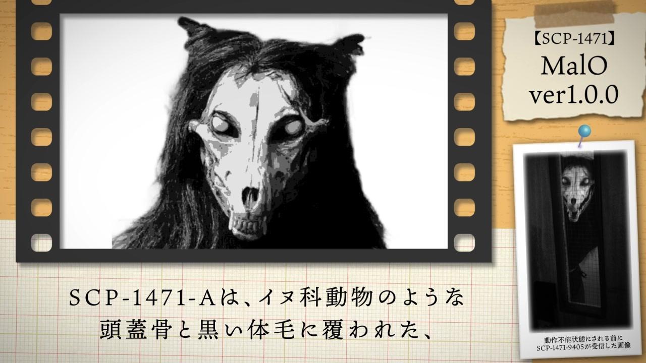 Scp アニオタ wiki