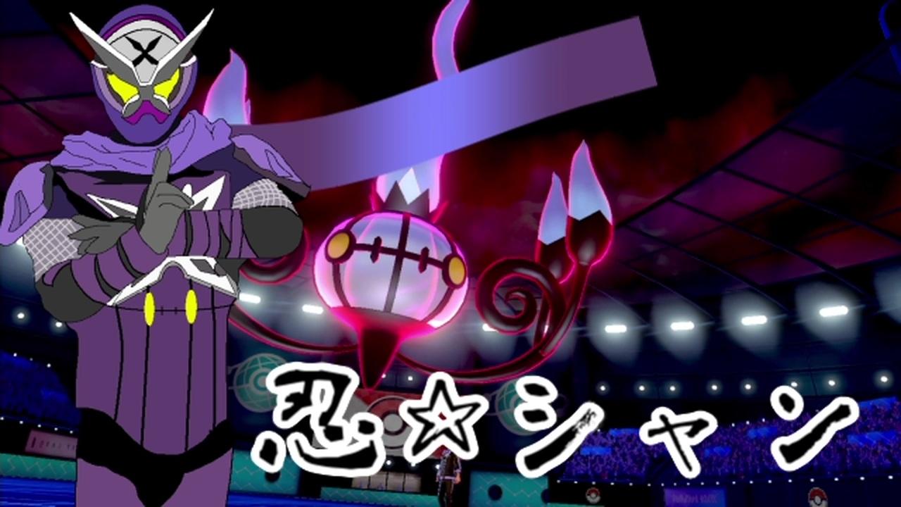 ポケモン 剣 盾 シャンデラ