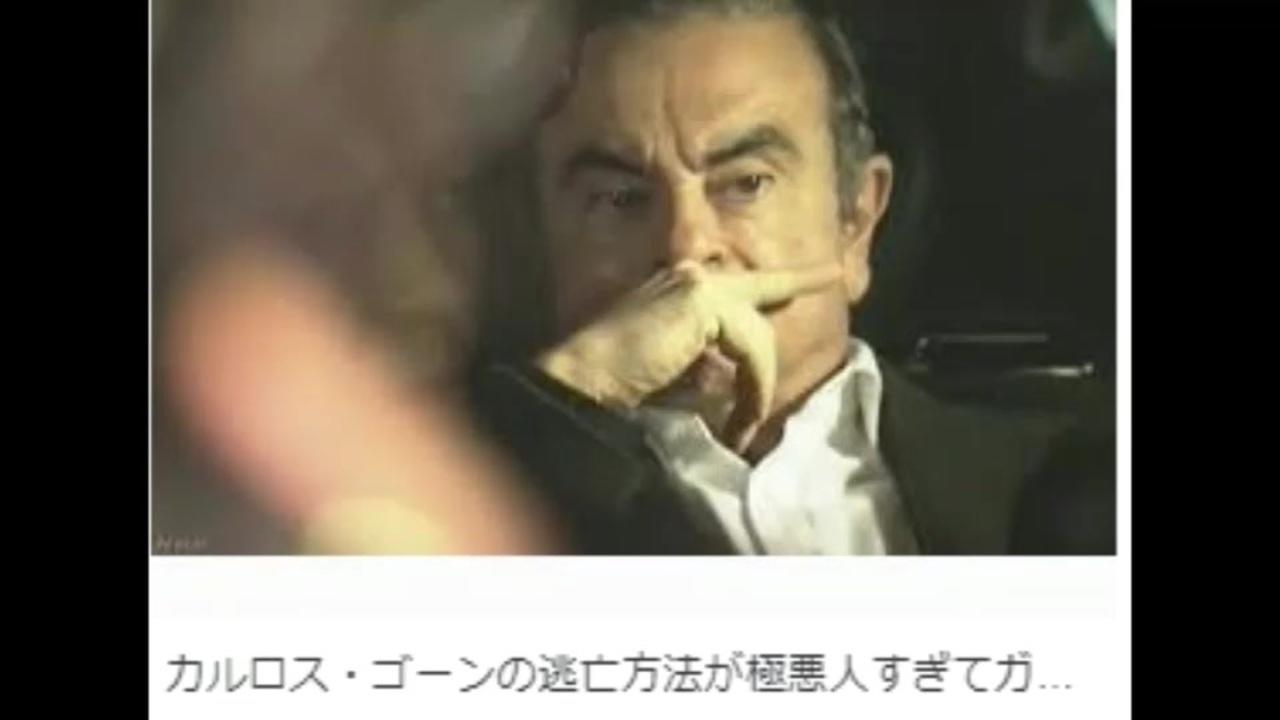 殺傷 人 熊谷 4 事件 男女