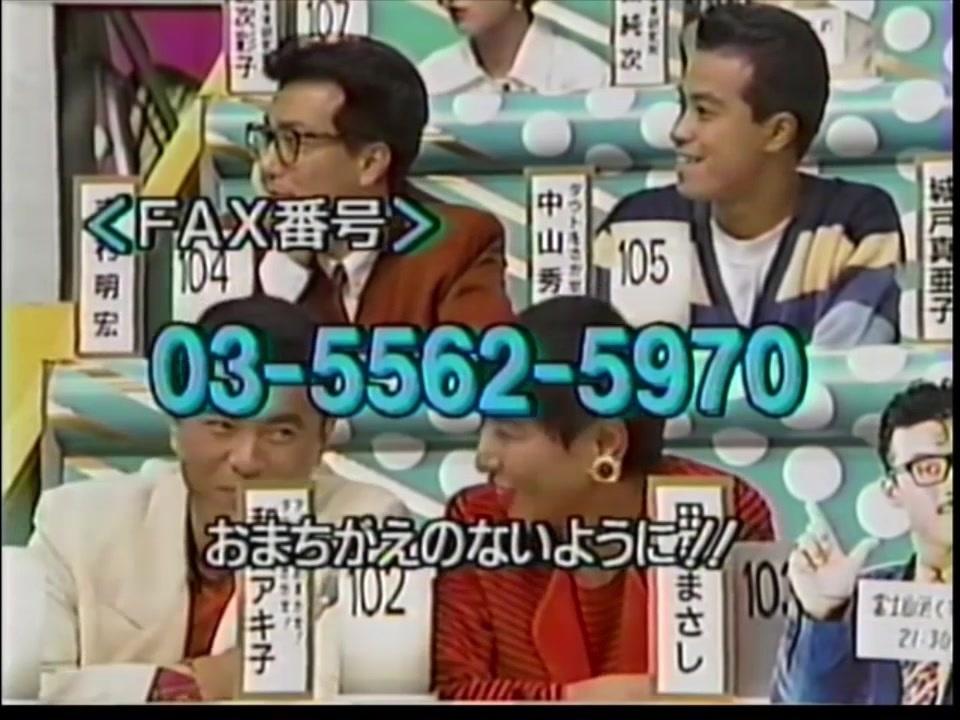 東京03 オールスター 動画