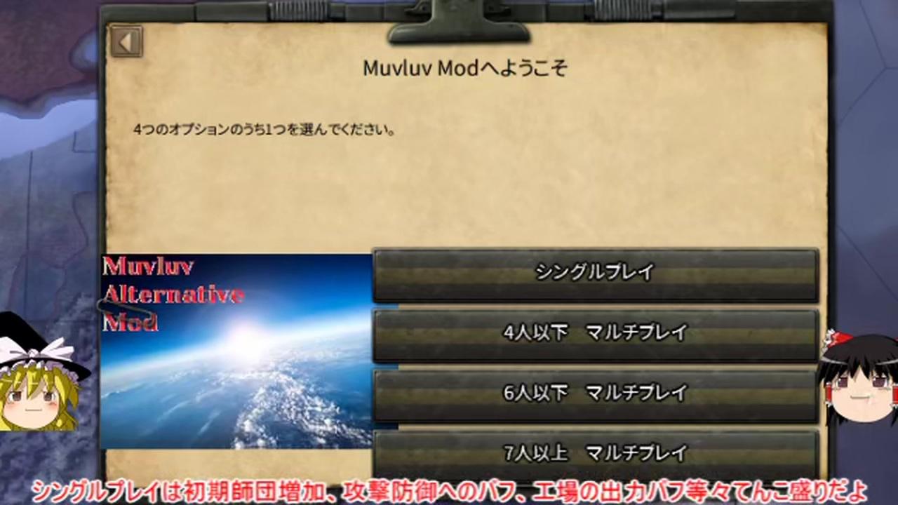 おすすめ Hoi4 mod