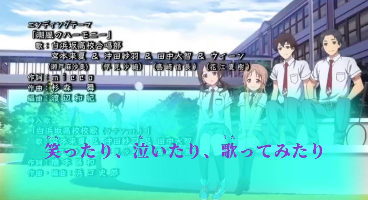 人気の「潮風のハーモニー」動画 65本 - ニコニコ動画
