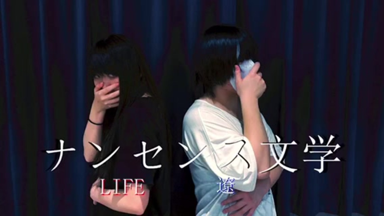 人気の「遼」動画 92本 - ニコニコ動画
