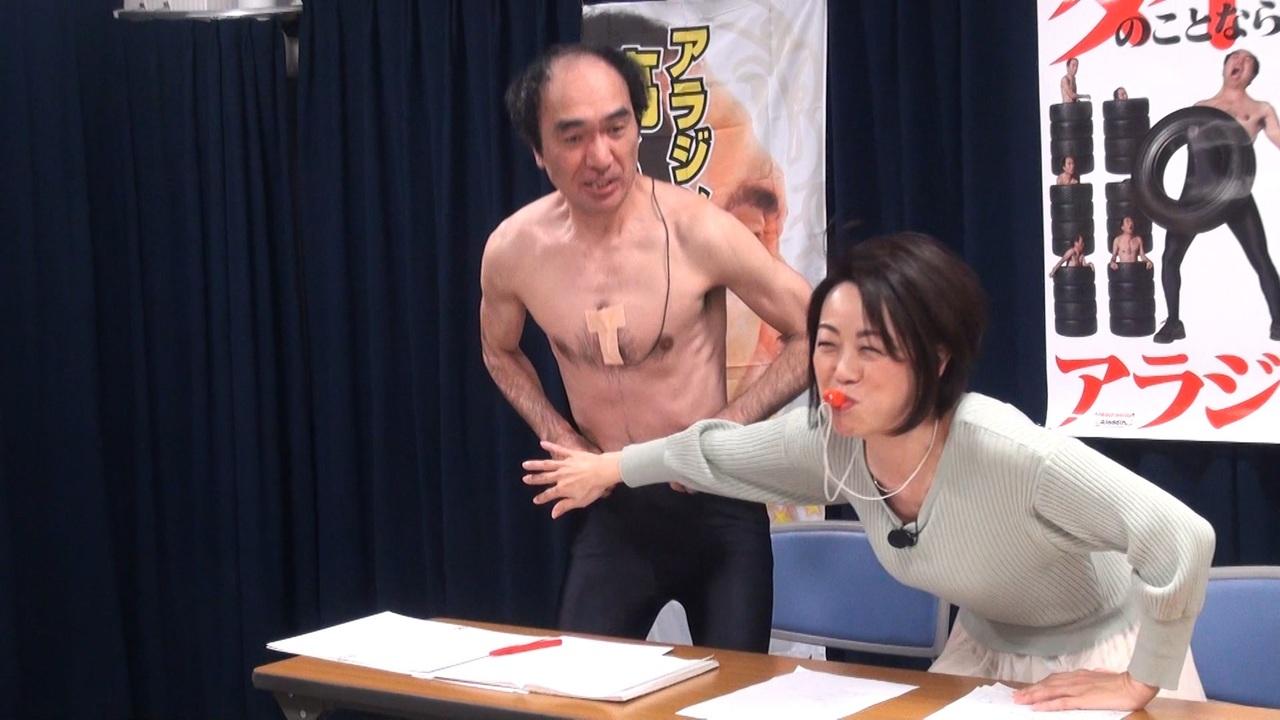亜希 早川