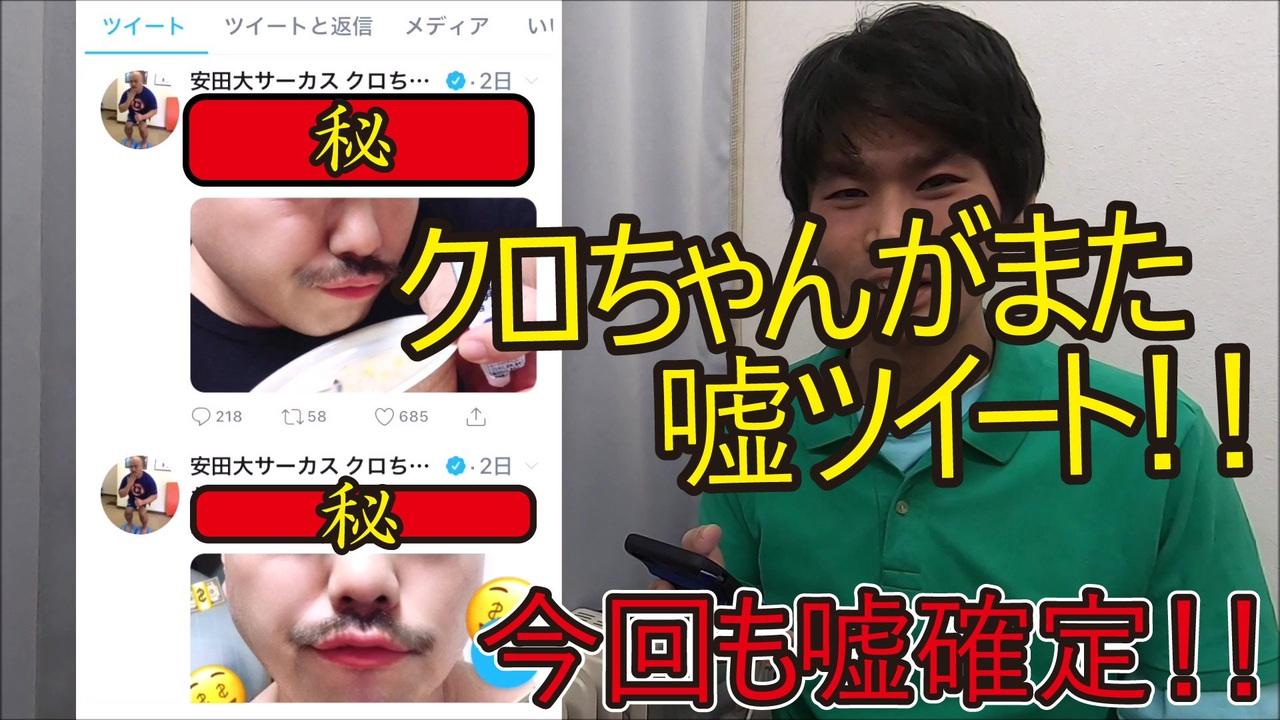 動画 モンスター アイドル