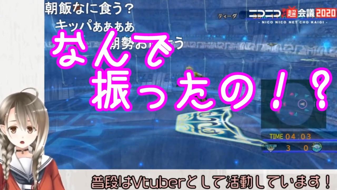 Wiki 楠 栞 桜