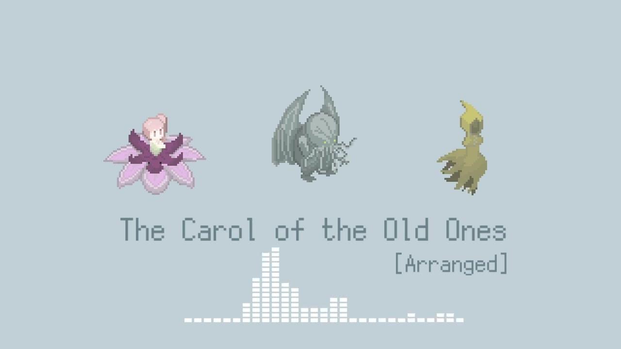 キャロル の 歌詞 旧 者 支配