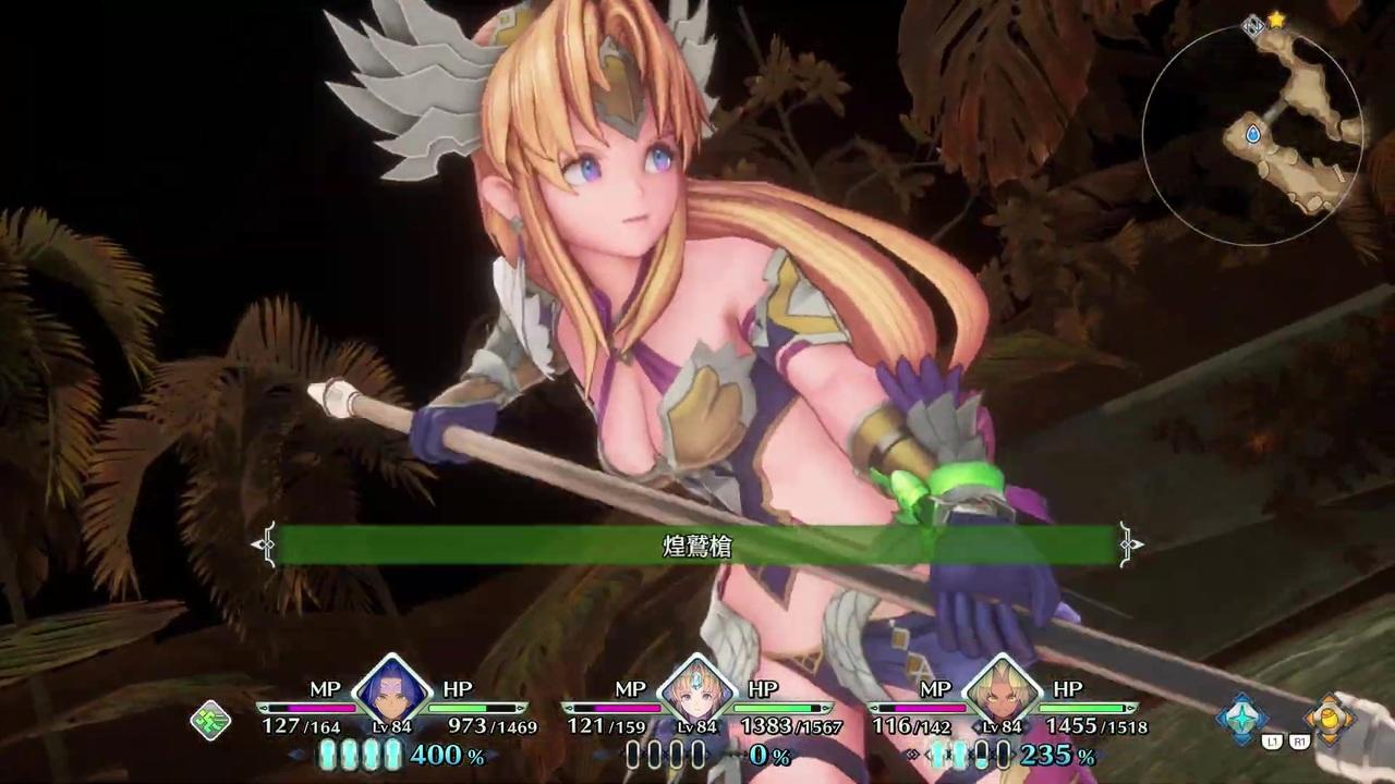 剣 リメイク 聖 伝説 mod 3