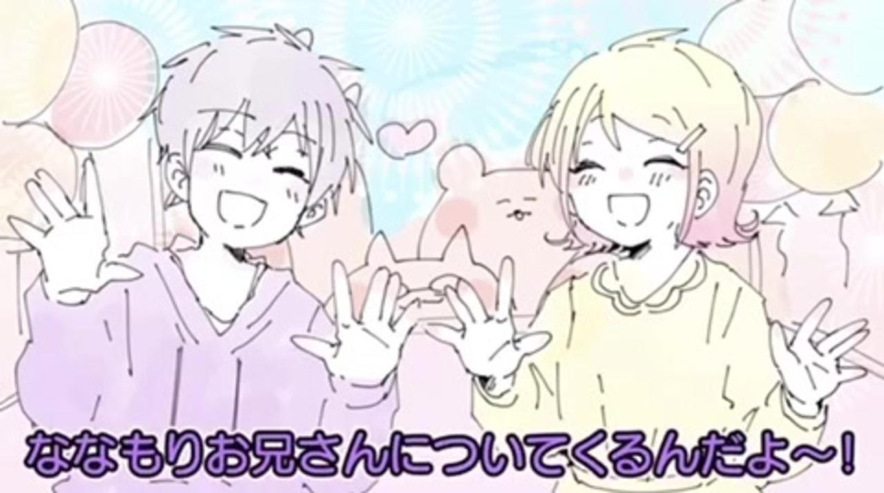 様 ピー 丸 マルピー・ライフテック株式会社