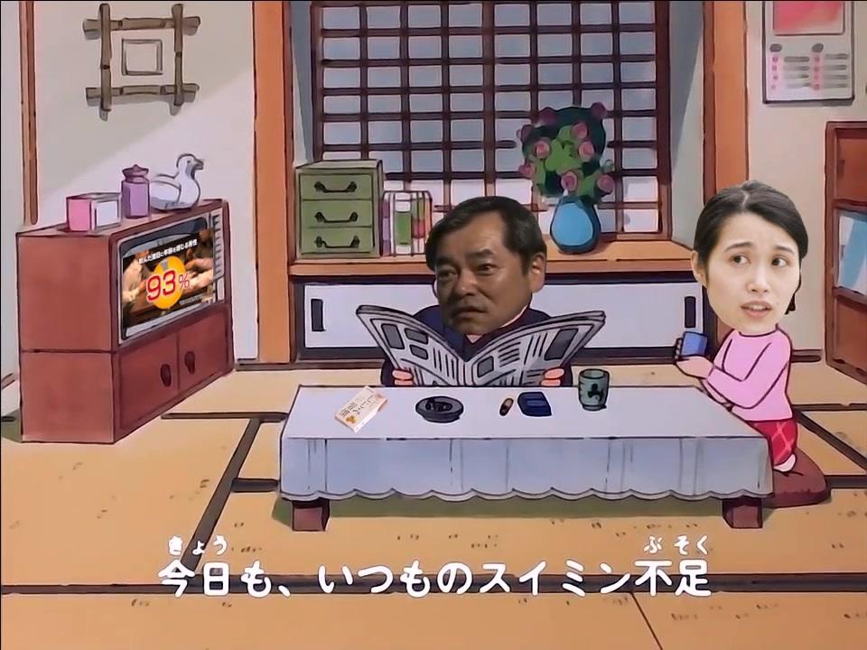 しじみ チャンス