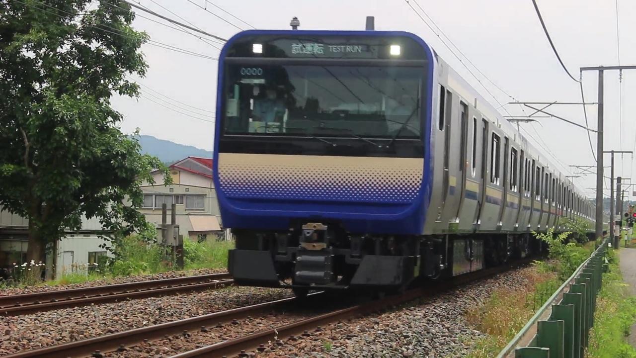 線 横須賀 試運転 系 E235
