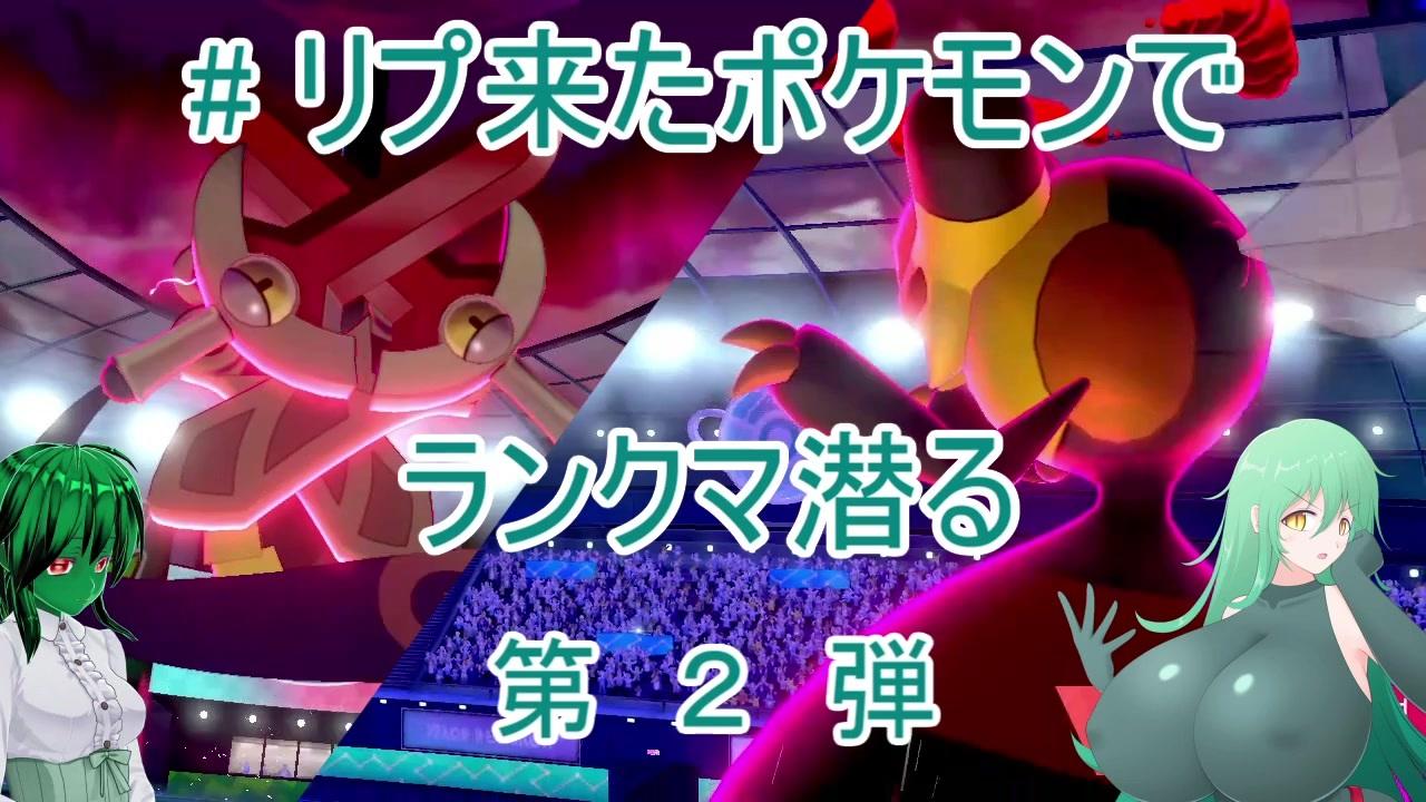 ポケモン 剣 盾 ニダンギル
