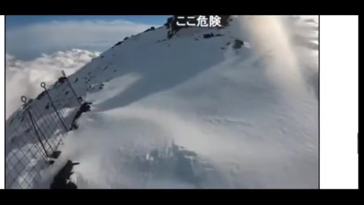 富士山 死亡 生放送 ニコ
