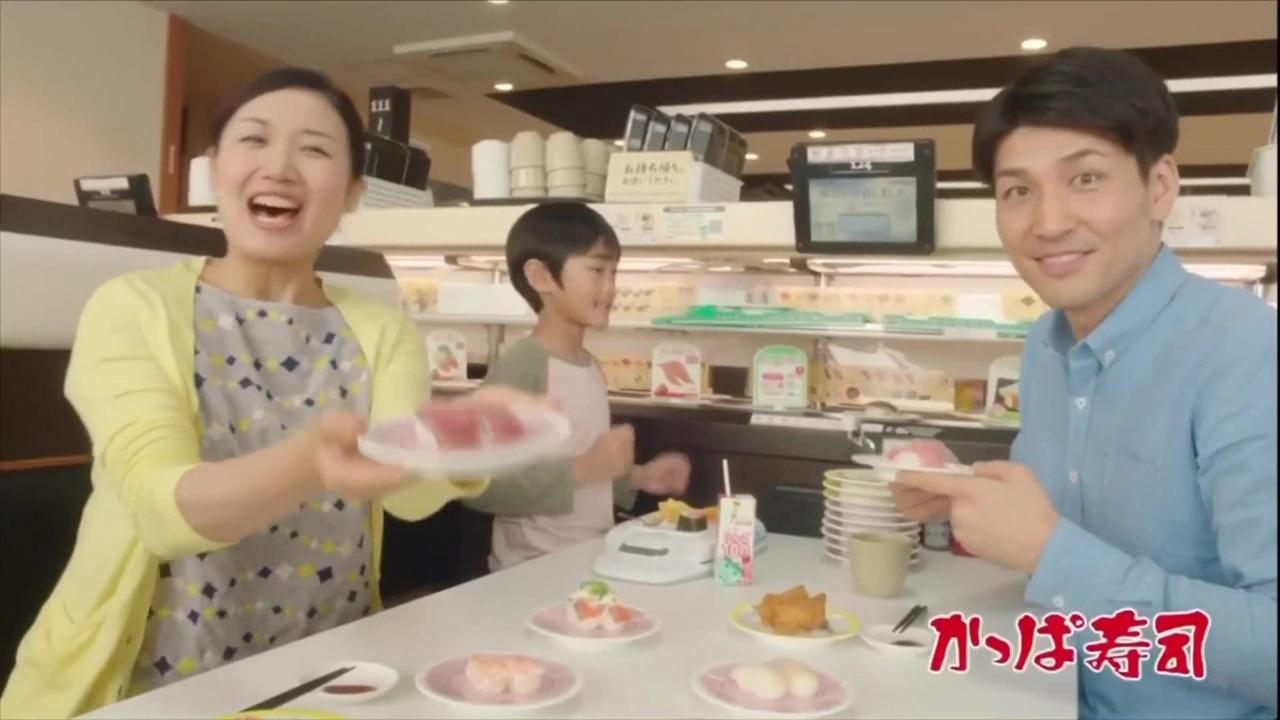 パフェ かっぱ いわし 寿司
