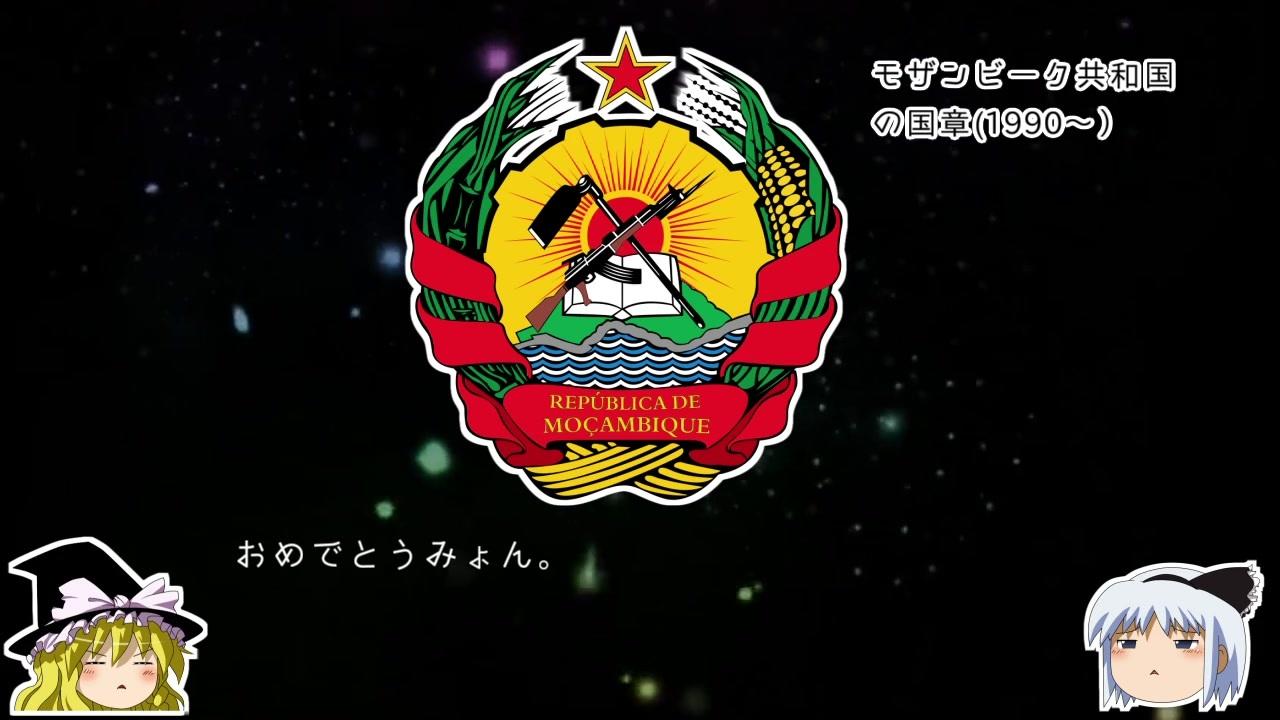 年 マフィア 730