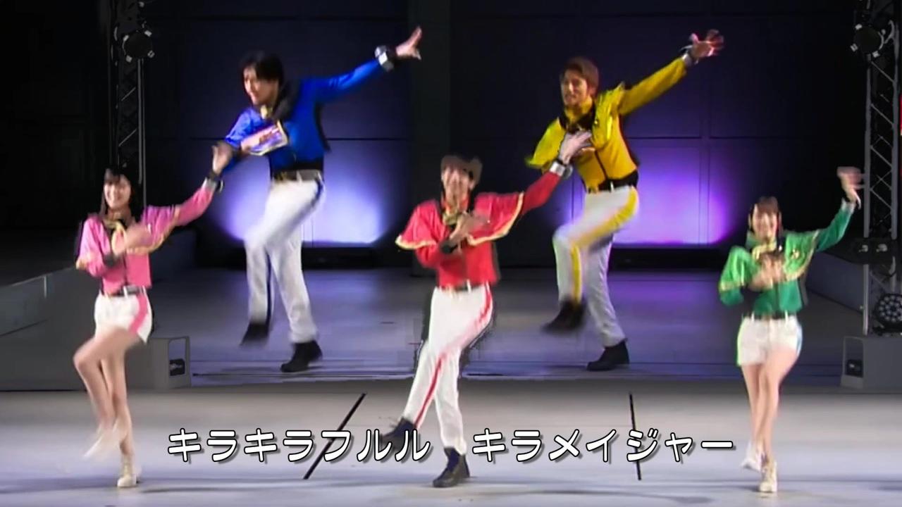 メイジャー ダンス キラ