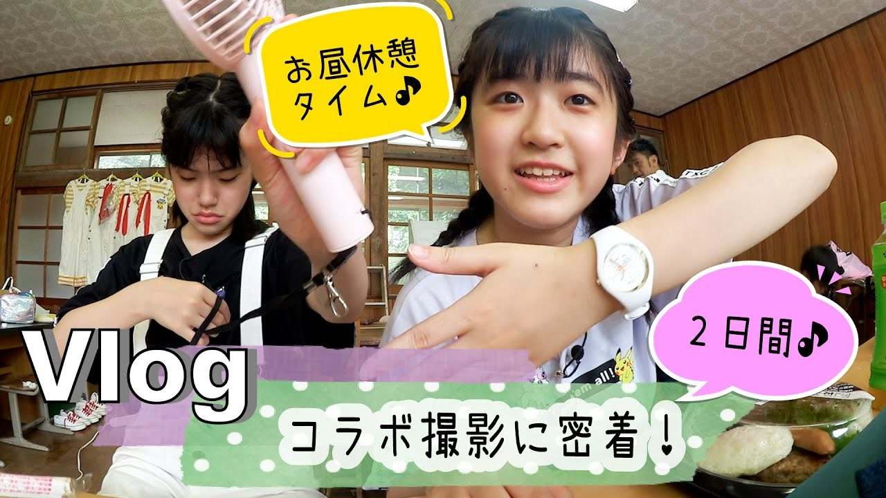 あき 動画 の かん チャンネル