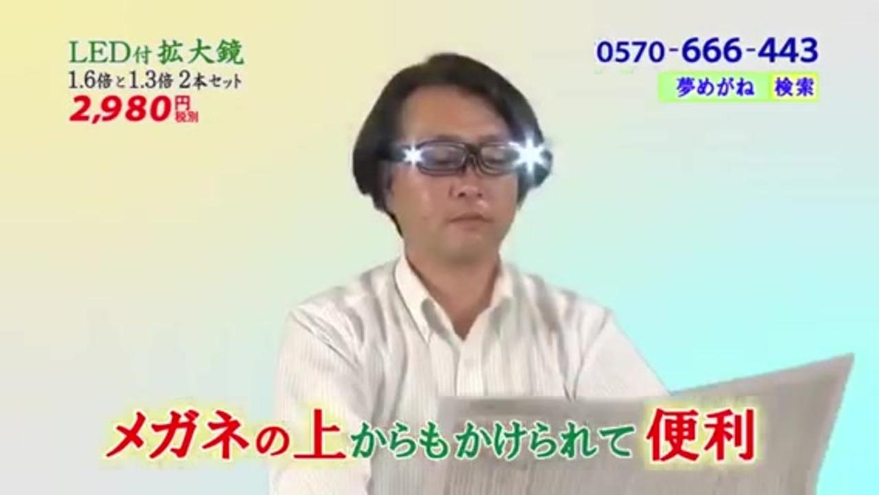 ジェル 夢 クッション グループ