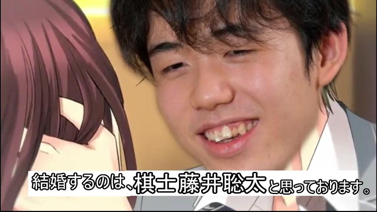 藤井 聡太 の トレーニング 棋士 将棋