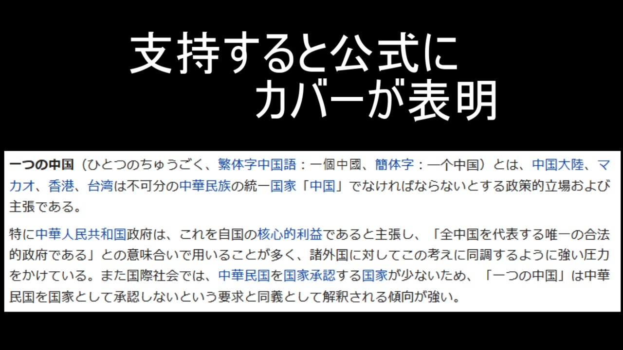 株式 ニコニコ カバー 会社