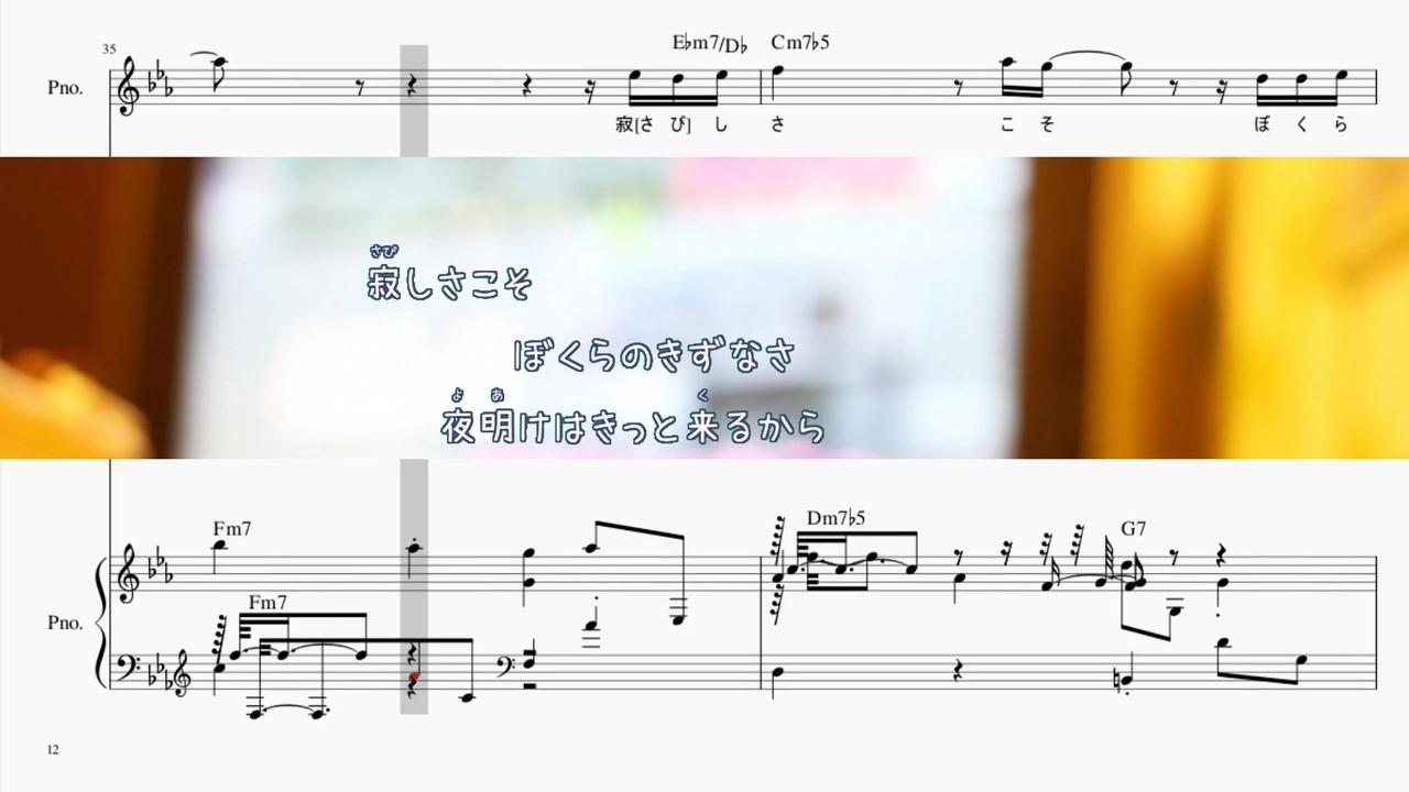 人気の「音楽 楽譜」動画 4,448本 - ニコニコ動画