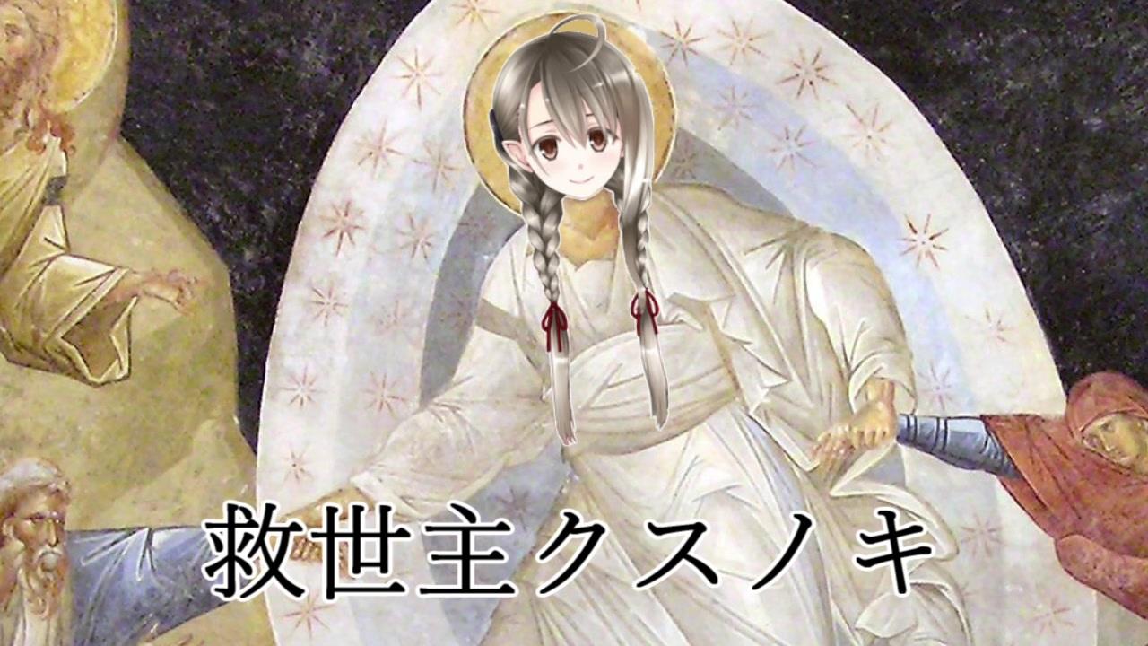 身長 楠栞桜
