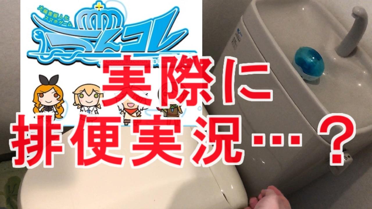 日本 エックス 学会 ビデオ