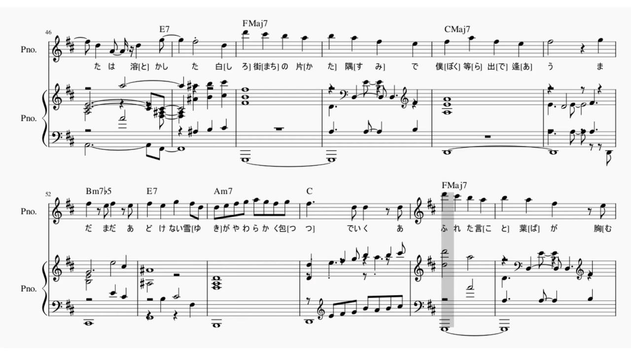 ピアノ ワタリドリ ワタリドリ (動画プラス)